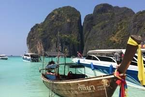 桂林到泰国旅游 桂林到泰国旅游报价 曼谷&芭堤雅超享乐五日游
