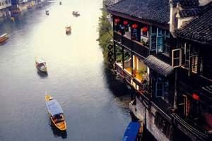 【品质游无自费】凤凰古城、边城晚会、南方长城、营盘苗寨两日游