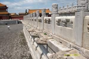 扬州到【北京双飞5日游】实惠游北京,扬泰机场,扬州到北京旅游