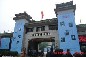 【纯玩团】长沙大汉伊人真人演出+阳湖湿地公园+省博物馆一日游
