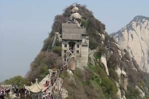 郑州到华山旅游_西安市区|兵马俑|华山双卧五日游_河南旅行社