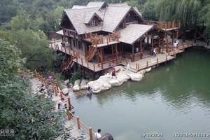 天津到九如山旅游团、周村古城、大明湖新区汽车二日游、赠送保险