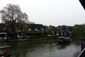 合肥到杭州旅游攻略_南浔古镇、夜游西塘、柯岩鉴湖、鲁镇二日游