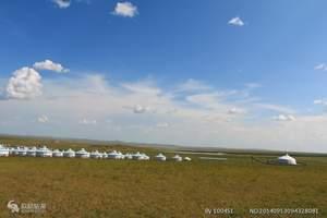 呼伦贝尔大草原、边境满洲里、额尔古纳湿地、室韦小镇直飞双飞6
