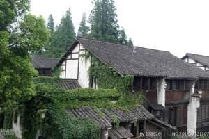 石家庄春节去华东品质好的旅游团  石家庄春节去华东双卧七日游