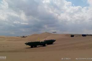 沙漠生态旅游景区