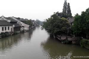 石家庄到华东双飞五日游(扬州、乌镇、周庄、木渎等景点旅游)