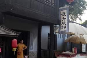 华东苏杭旅游团_郑州去华东旅游_郑州去华东双卧七日游