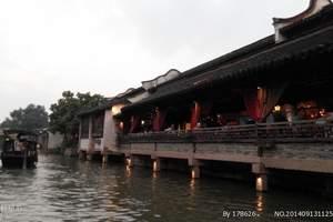 杭州西湖+乌镇水乡二日游【天天发团 免费上门接 上车付款】