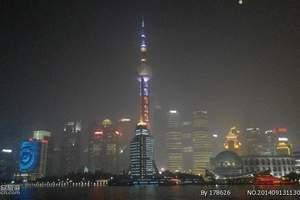绍兴出发-上海东方明珠、城隍庙、外滩、长风海底世界二日