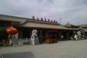 蓝田汤峪碧水湾阳光浴场