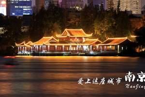 青岛旅行社_青岛到扬州何园 南京中山陵 雨花台大巴三日游