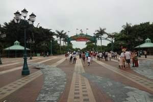 广州出发去香港、澳门5日豪华游 海洋公园+迪士尼 天天出团