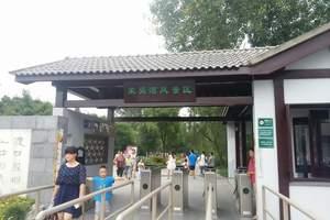 青岛去扬州旅游线路——扬州何园+南京中山陵+雨花台大巴三日游
