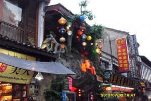 衡阳到阳朔漓江旅游 桂林古东瀑布、木龙湖、阳朔西街汽车3天