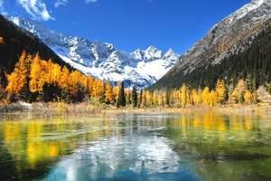 成都去黑水达古冰川 奶子沟红叶雪山2日游价格 推荐旅游时间