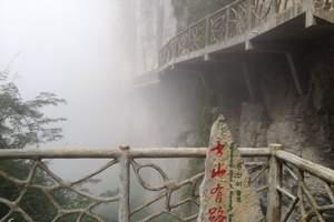 [恩施旅游]恩施大峡谷、野三峡+黄鹤桥二日游、纯玩团无购物