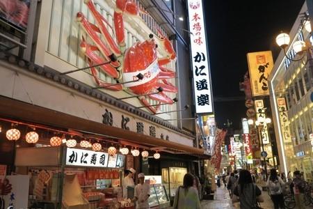 呼和浩特到日本旅游超值推荐_东京2天+大阪1天自由行_8日