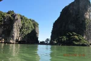 大连到泰国旅游费用_大连去泰国普吉岛双飞6日游家属团价格
