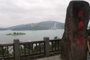 宜昌-武汉-台湾环岛双飞8日跟团游