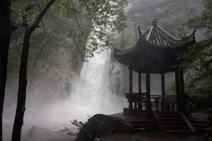 六安到天堂寨旅游线路|天堂寨、白马大峡谷、三里畈温泉二日游