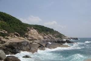 西安到三亚蜈支洲岛、南山、呀诺达、槟榔谷、天涯海角双飞6日游