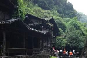 郑州到三峡大坝旅游_郑州到湖北三峡人家·三峡大坝4日游