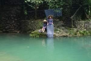 【推荐】宜昌三峡人家 三峡大坝一天玩完_三峡人家 大坝一日游