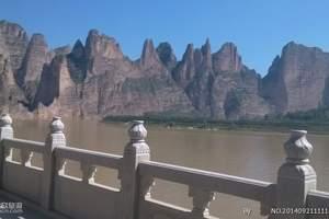 银川出发到松鸣岩国家公园、刘家峡、青城古镇三日游