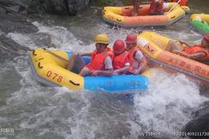 郑州周边漂流二日游 郑州去豫西峡谷漂流二日游 豫西峡谷漂流团