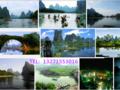 桂林双卧5日游旅游报价_郑州到桂林旅游攻略_河南康辉旅行社