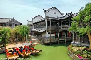 山东旅游景点 青岛到台儿庄古城、大战纪念馆、微山湖二日游