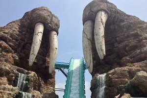 太原到长隆的旅游【水上乐园、野生动物世界、欢乐世界双飞六日】