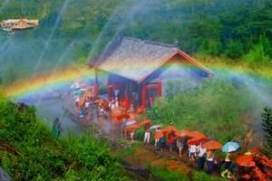 青岛周边旅游大巴 青岛去周村古城、青州黄花溪二日游