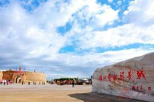 青岛旅行社_青岛出发去宁夏沙坡头贺兰山岩画双卧五日游