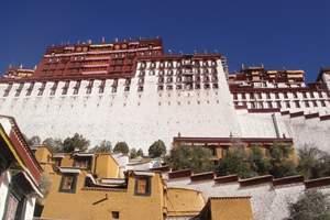 长沙到西藏旅游,布达拉宫、大昭寺、林芝、羊卓雍湖单飞单卧9日