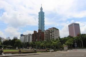 悠享台湾之旅  泰安到台湾环岛双飞八日游   济南直飞