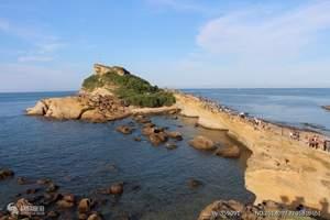 济南到台湾旅游-台湾环岛八日游、济南直飞(尊享宝岛台湾之旅)