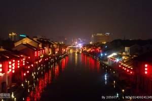 长春到华东旅游 长春到华东五市全景双飞6日游 一价全包无自费