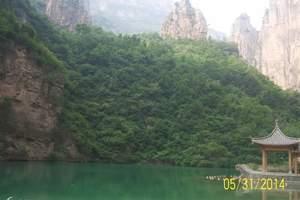 新乡去山西通天大峡谷一日游 山西通天峡旅游费用 新乡到通天峡