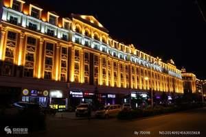畅游俄罗斯之红石、后贝加尔斯克一日两市纯玩体验之旅满洲里起止