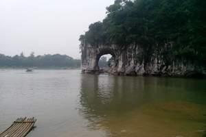 淄博老年到桂林、漓江、阳朔、古东瀑布双卧夕阳红特价六日旅游团