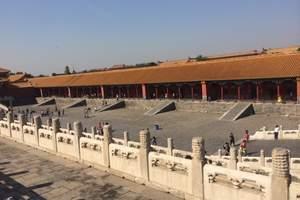宜昌出发 乐享北京双高5日游 散客拼团 天天出发