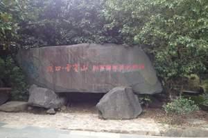 宁波奉化溪口