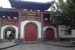 蒋介石故居