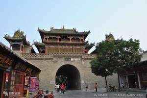 银川到榆林红石峡、镇北台、李自成行宫、姜氏庄园汽车三日游