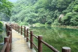 万仙山云台山跟团游推荐—青岛到云台山、万仙山郭亮村火车5日游