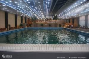 神农温泉游泳池