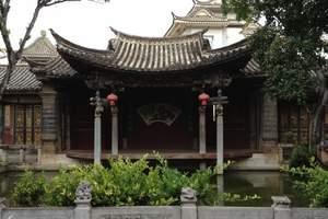 红河朱家花园