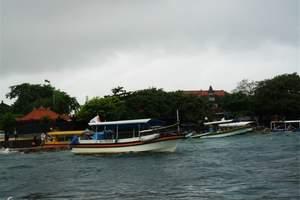 [新疆到巴厘岛旅游]<乌鲁木齐到蓝梦巴厘岛浪漫6晚8日游>